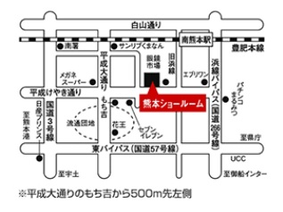 クリナップ地図